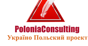 cropped-polonia_logo-1.png